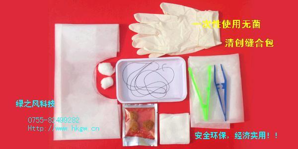 一次性使用清创缝合包